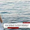 реклама на блоге Айрин Дейтс