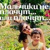 реклама на блоге Сабина Ламанна