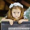 фото на странице Юлия Органика