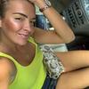 реклама на блоге Катя Буракова