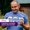 новое фото Павел Раков