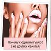 реклама у блоггера Юлия Левкосвкая