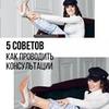 лучшие фото Анна Бонецкая