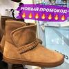фото на странице Оля Попова