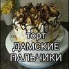 реклама в блоге Ольга Львова