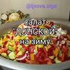 разместить рекламу в блоге Ольга Львова