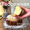 реклама на блоге Анна Красильникова