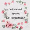 фото на странице Екатерина Amelyrain.eco