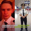 разместить рекламу в блоге Роман Демченко