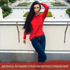 реклама в блоге Ольга Савская