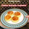 лучшие фото Заремка Сайпудинова