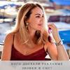 реклама в блоге Юлия Дубинина