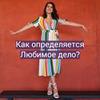 разместить рекламу в блоге Екатерина Новопашина
