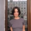 реклама у блоггера Татьяна Мингалимова