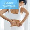реклама в блоге Михаил Копыркин