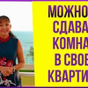 реклама в блоге madina_dmitriyeva