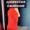 фото на странице Светлана Шидловская