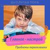 разместить рекламу в блоге Ирина Crazy.lira