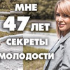 новое фото tanja71111