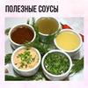 реклама в блоге Ольга Медин