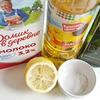 реклама в блоге Юлия Domasmamoy