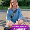 реклама в блоге Оля Попова