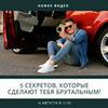 лучшие фото Александр Самсонов