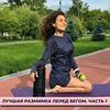 новое фото Алена Мурлаева