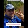 новое фото Сергей Буйдалин