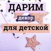 фото Ирина Брыкова