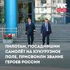 реклама у блоггера Роман Демченко