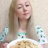 реклама в блоге Наталья Кузнецова
