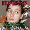 фото на странице janedam_