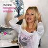 разместить рекламу в блоге Инна Сушкова