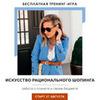 заказать рекламу у блоггера Лирия Холдина