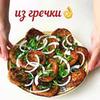 разместить рекламу в блоге mama_na_kuxne