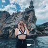 реклама на блоге Екатерина Волкова