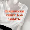 фотография Надежда Ерофеева