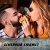 реклама в блоге Владимир Стукалов