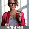 заказать рекламу у блоггера Оксана Кашенко
