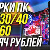 реклама в блоге technoknyaz