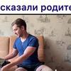 разместить рекламу в блоге Илья Ильиных