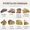реклама в блоге Катя Покровская
