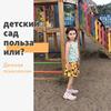 заказать рекламу у блоггера Лариса Суркова