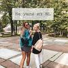 разместить рекламу в блоге Елена Новикова
