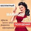 новое фото Наталья Фит