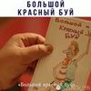 заказать рекламу у блоггера Дмитрий Луам