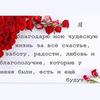 реклама на блоге Алина Алина