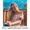 разместить рекламу в блоге Оксана Ковалевская