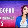 новое фото tatarkafm